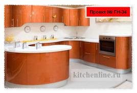 Гнутые кухни на заказ: стильное решение для современных квартир